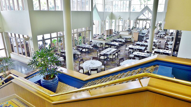 Sheraton Mirage Port Douglas Room Service Menu