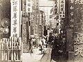 Sheung-mun-tai street in Canton, A. Chan, 1870.jpg