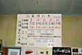 Shichinohe Station 199703626-11.jpg