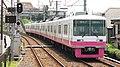 Shin-keisei-railway-8804F-20200809-120746.jpg