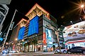 Shin Kong Mitsukoshi in Tainan at night.jpg