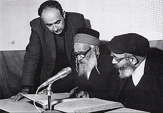 Yemenite Hebrew - Shelomo Morag recording Yemenite rabbis
