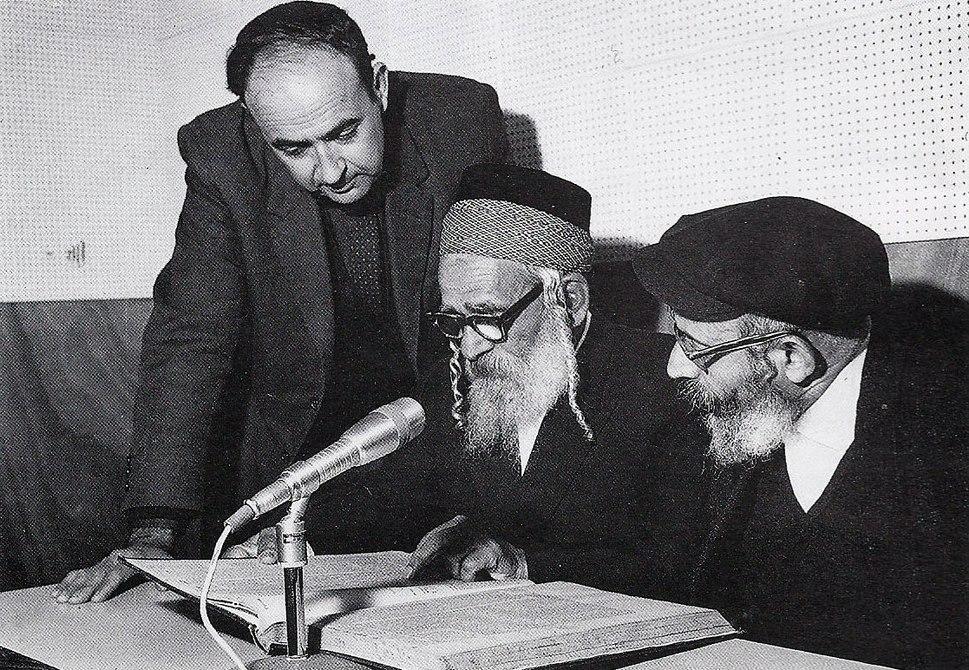 Shlomo Morag recording Yemenite rabbis