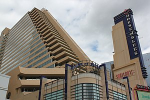 English: The Showboat Casino in Atlantic City
