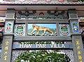 Sign, Haw Par Villa (Tiger Balm Theme Park), Singapore (41366736).jpg