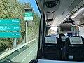 Signs on Hokuriku Expressway 01.jpg