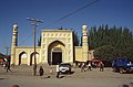 Silk Road 1992 (4367186019).jpg