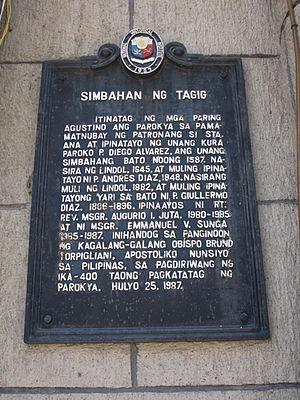 Taguig Church - Simbahan ng Taguig Historical Marker