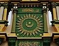Singapore Abdul-Gaffoor-Moschee Giebel 4.jpg