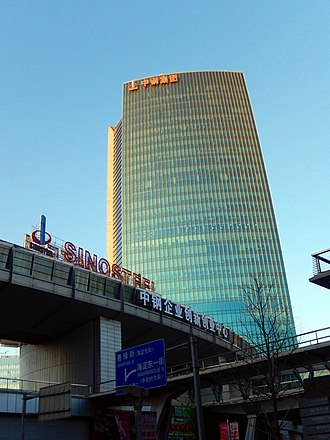 Sinosteel - Sinosteel Headquarters