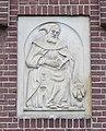 Sint Antonius (Leeuwarden).JPG