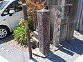 Site of Saga-shuku Guardhouse.jpg