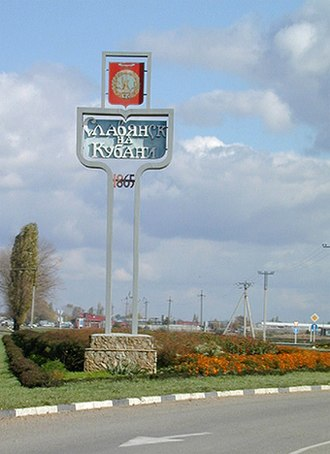 Slavyansk-na-Kubani - Welcome sign at one of the entrances to the town