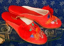 Slipper from Szeged =Szegedi papucs2.jpg