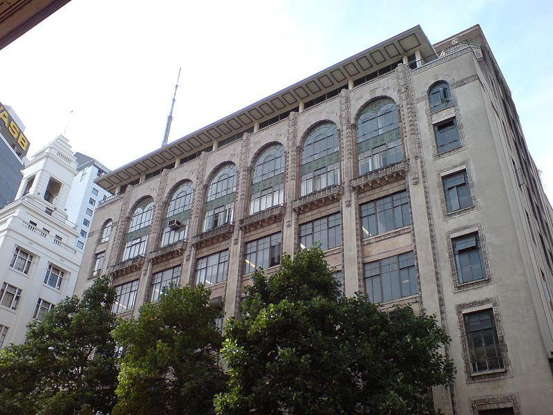File:Smith Caughey's Building Queen Street.jpg