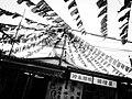Snapshot, Jungli, Taoyuan, Taiwan, 隨拍, 張老旺國旗屋, 張老旺, 國旗屋, 中壢, 桃園, 台灣 (15099314541).jpg