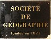 Escudo de armas o logotipo