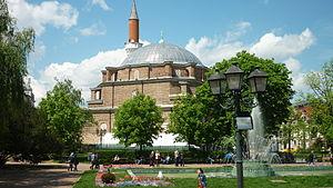 Banya Bashi Mosque - Image: Sofia moscue 2