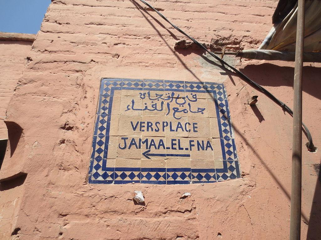 Comment se repérer à Marrakech et éviter les faux guides. Photo de Arnaud 25