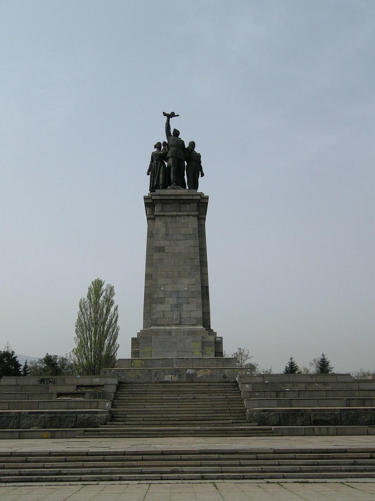 Monument to the Soviet Army, Sofia - Wikipedia