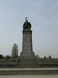 Soviet army monument in Sofia (Bulgaria).JPG