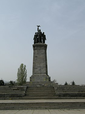 Soviet army monument in Sofia (Bulgaria).JPG