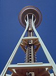 Space Needle from near its base in 1979, before SkyLine Level added.jpg