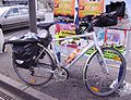 Specialized Source Sport-hybrid bicycle.jpg