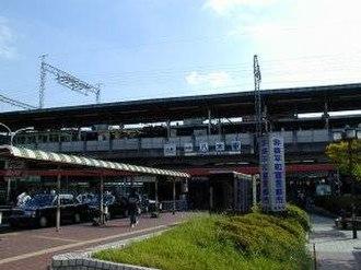 Yamato-Yagi Station - Yamato-Yagi Station, March 2005