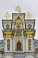St. Michael's Monastery - Facade (Kiev, 2007) 03.jpg