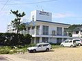 St Andrew's-University-Shirahama-Seminar001.JPG