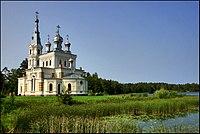 Stameriena orthodox church.jpg