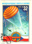 Stamp-ussr1978-international-space-flights-ussr-czechia-0,32.png