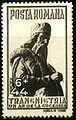 StampRomania1942Michel752.JPG