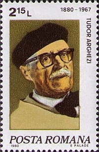 Tudor Arghezi portrait on a Romanian postage stamp (1980)
