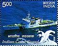 Stamp of India - 2008 - Colnect 157986 - Coast Guard.jpeg