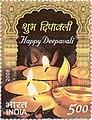Stamp of India - 2008 - Colnect 157992 - Happy Deepavali.jpeg