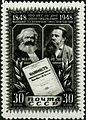 Stamp of USSR 1245.jpg