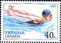 Stamp of Ukraine s431.jpg