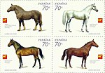 Stamp of Ukraine s680-683.jpg