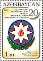 Stamps of Azerbaijan, 2011-989.jpg