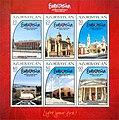 Stamps of Azerbaijan, 2012-1023-1028.jpg