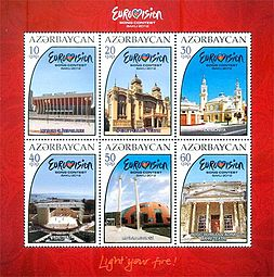 Stamps of Azerbaijan, 2012-1023-1028.jpg