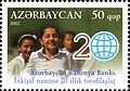 Stamps of Azerbaijan, 2012-1069.jpg