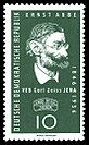 Stamps of Germany (DDR) 1956, MiNr 0545.jpg