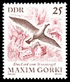 Stamps of Germany (DDR) 1968, MiNr 1352.jpg