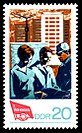 Stamps of Germany (DDR) 1968, MiNr 1364.jpg
