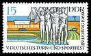 Stamps of Germany (DDR) 1969, MiNr 1485.jpg