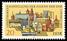 Stamps of Germany (DDR) 1978, MiNr 2344.jpg