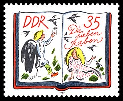 Stamps of Germany (DDR) 1985, MiNr 2991.jpg